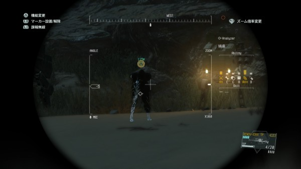 METAL GEAR SOLID V: THE PHANTOM PAIN_20150922042703