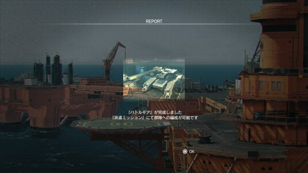 METAL GEAR SOLID V: THE PHANTOM PAIN_20150922043544