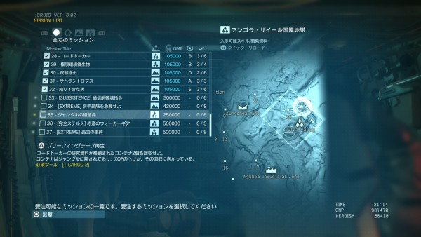 METAL GEAR SOLID V: THE PHANTOM PAIN_20150922052204