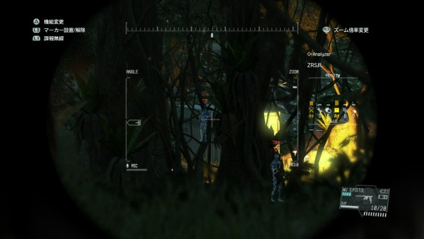 METAL GEAR SOLID V: THE PHANTOM PAIN_20150922053000