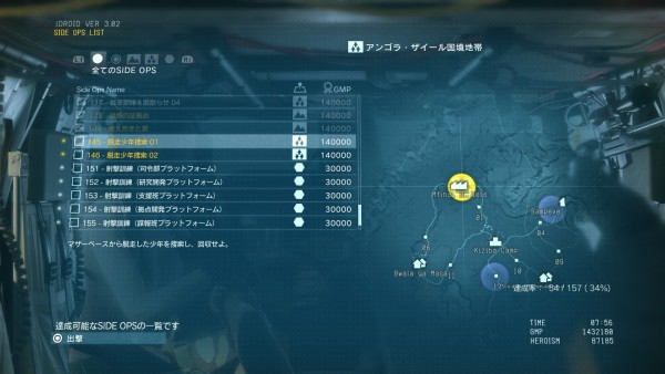 METAL GEAR SOLID V: THE PHANTOM PAIN_20150922115142