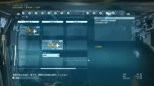 METAL GEAR SOLID V: THE PHANTOM PAIN_20150922115216