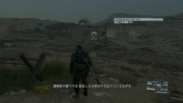 METAL GEAR SOLID V: THE PHANTOM PAIN_20150922125937
