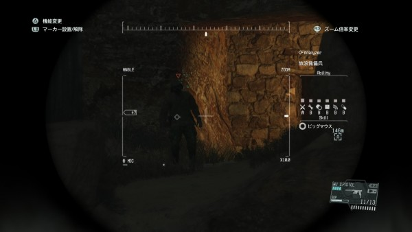 METAL GEAR SOLID V: THE PHANTOM PAIN_20150922132426