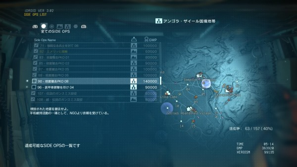METAL GEAR SOLID V: THE PHANTOM PAIN_20150922234416