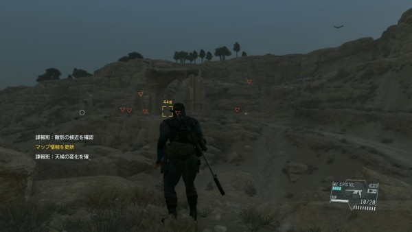 METAL GEAR SOLID V: THE PHANTOM PAIN_20150923000504
