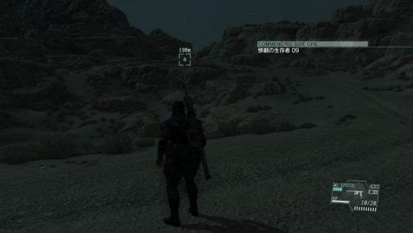 METAL GEAR SOLID V: THE PHANTOM PAIN_20150923005036