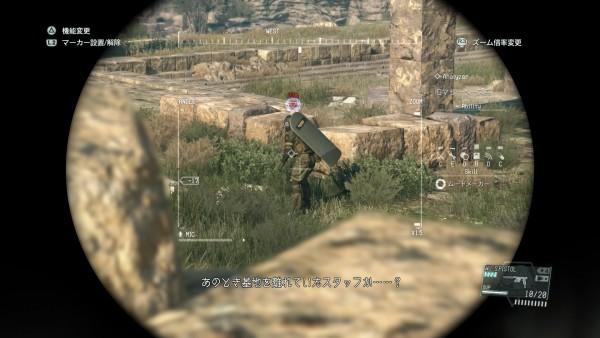 METAL GEAR SOLID V: THE PHANTOM PAIN_20150923010805