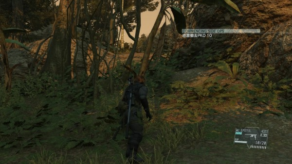 METAL GEAR SOLID V: THE PHANTOM PAIN_20150924011205