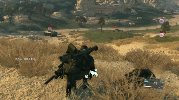 METAL GEAR SOLID V: THE PHANTOM PAIN_20150924013212