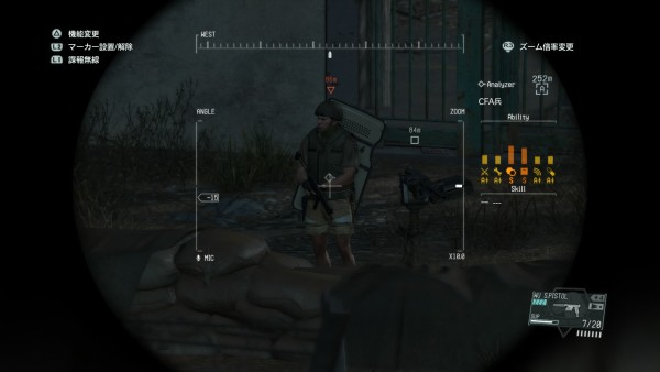 METAL GEAR SOLID V: THE PHANTOM PAIN_20150924100233