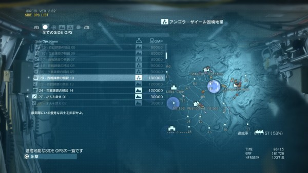 METAL GEAR SOLID V: THE PHANTOM PAIN_20150924103713