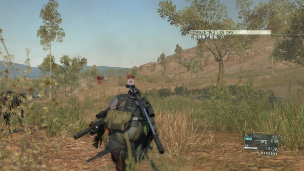 METAL GEAR SOLID V: THE PHANTOM PAIN_20150924103838