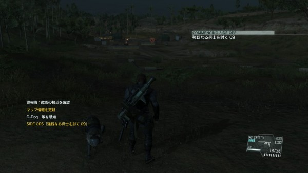 METAL GEAR SOLID V: THE PHANTOM PAIN_20150924110321