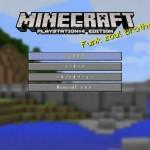 PS4版『Minecraft』プレイ日記 その1