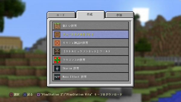 Minecraft: PlayStation®4 Edition_20150928013555