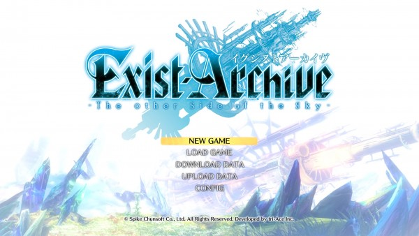 Exist Archive_20151217094057