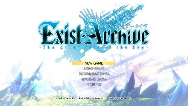 Exist Archive_20151217094057