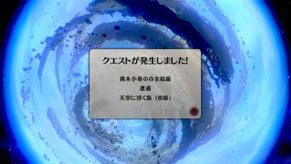 Exist Archive_20151220110459