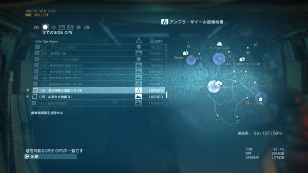 METAL GEAR SOLID V: THE PHANTOM PAIN_20150927151704