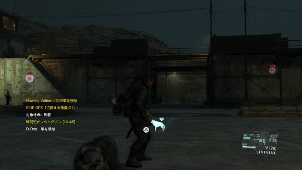 METAL GEAR SOLID V: THE PHANTOM PAIN_20150927154527