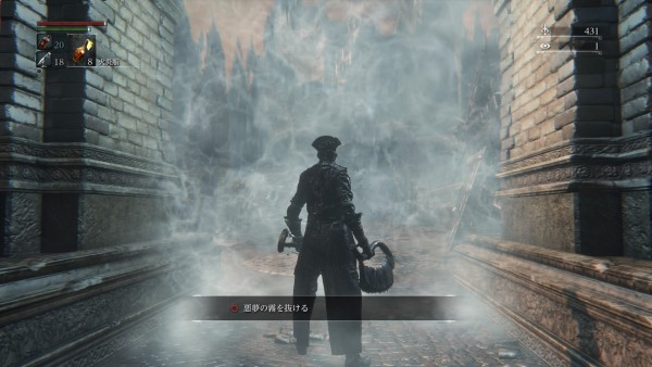 Bloodborne® The Old Hunters Edition_20160112105758