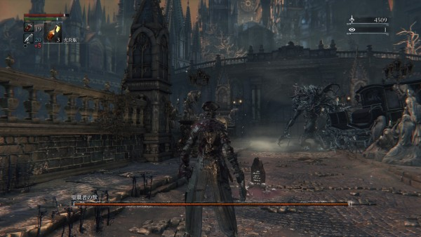 Bloodborne® The Old Hunters Edition_20160112104006