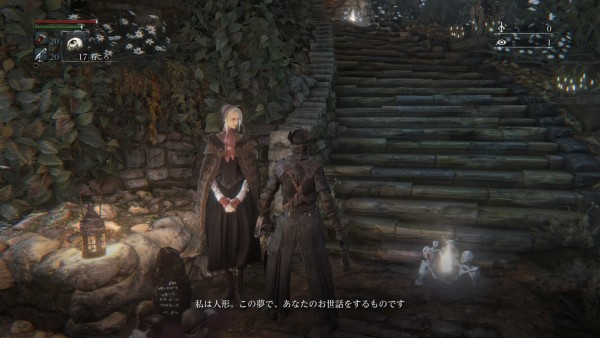 Bloodborne® The Old Hunters Edition_20160112104256