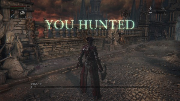 Bloodborne® The Old Hunters Edition_20160112110053