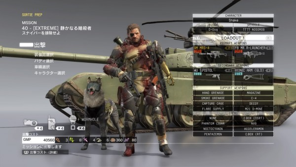 METAL GEAR SOLID V: THE PHANTOM PAIN_20151004094635