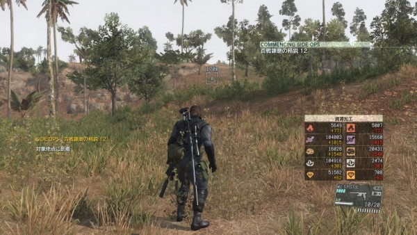 METAL GEAR SOLID V: THE PHANTOM PAIN_20151005005429