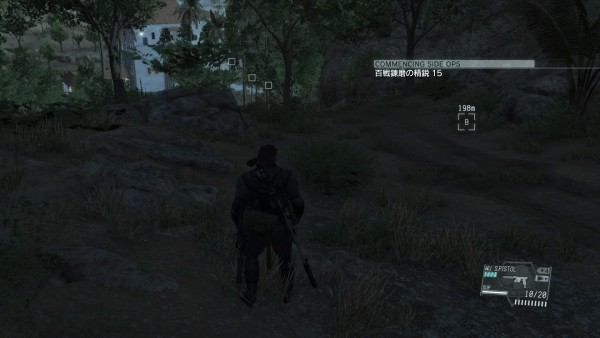 METAL GEAR SOLID V: THE PHANTOM PAIN_20151005013453