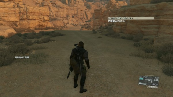 METAL GEAR SOLID V: THE PHANTOM PAIN_20151005030652