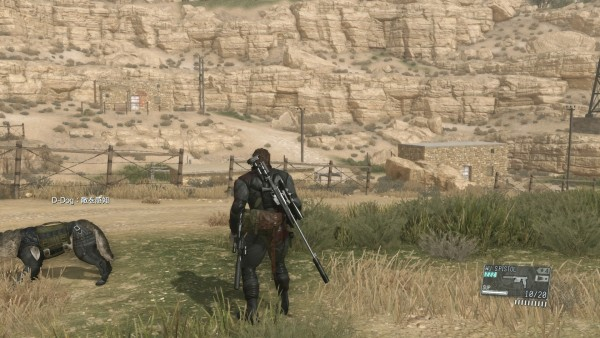METAL GEAR SOLID V: THE PHANTOM PAIN_20151005032401
