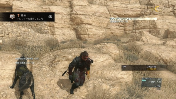 METAL GEAR SOLID V: THE PHANTOM PAIN_20151005032649