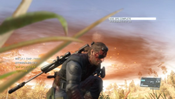 METAL GEAR SOLID V: THE PHANTOM PAIN_20151005041926
