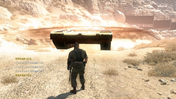 METAL GEAR SOLID V: THE PHANTOM PAIN_20151006090358