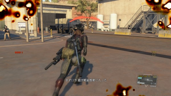 METAL GEAR SOLID V: THE PHANTOM PAIN_20151010081455