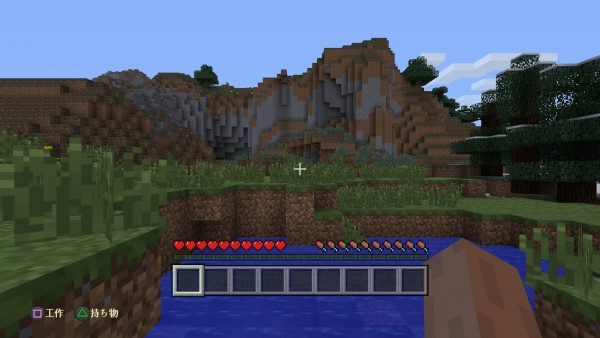 Minecraft: PlayStation®4 Edition_20150928104112