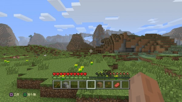 Minecraft: PlayStation®4 Edition_20150928105808
