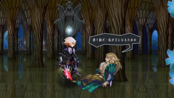 Odin Sphere Leifthrasir_20160202110324