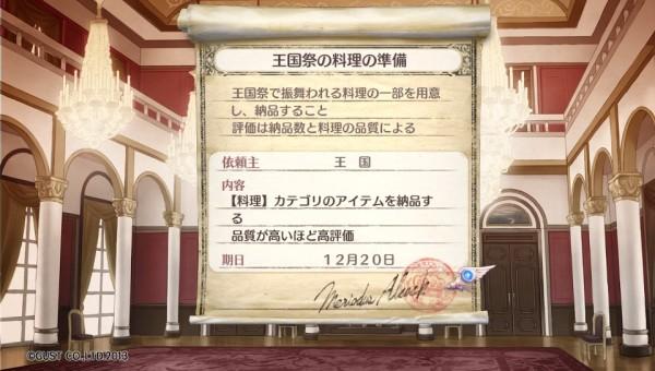 2016-01-05-072731