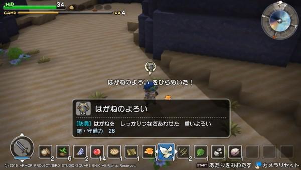 2016-03-08-150104
