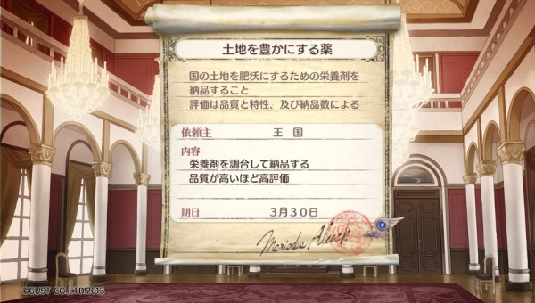 2016-03-09-102940