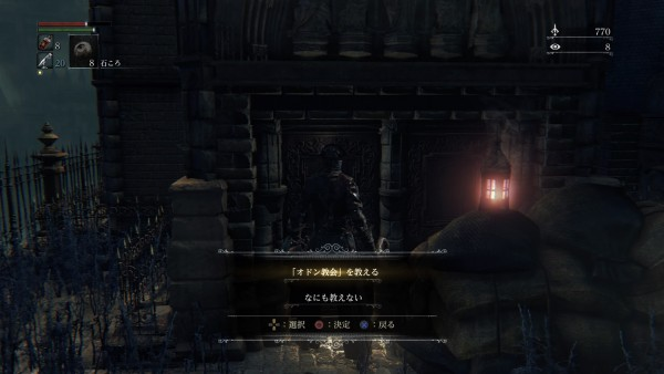 Bloodborne® The Old Hunters Edition_20160303094222