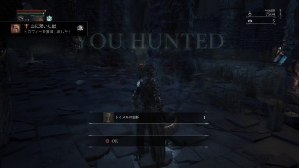 Bloodborne® The Old Hunters Edition_20160317110225