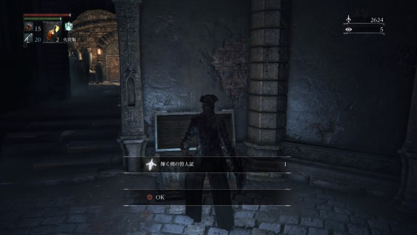 Bloodborne® The Old Hunters Edition_20160322033519