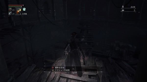 Bloodborne® The Old Hunters Edition_20160322033846