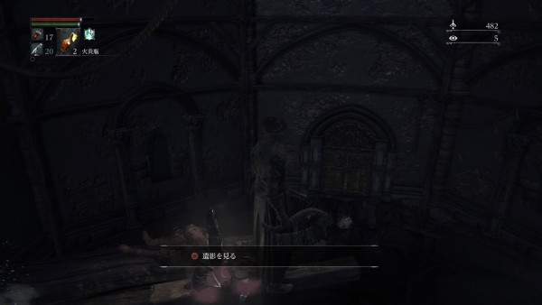 Bloodborne® The Old Hunters Edition_20160322035027