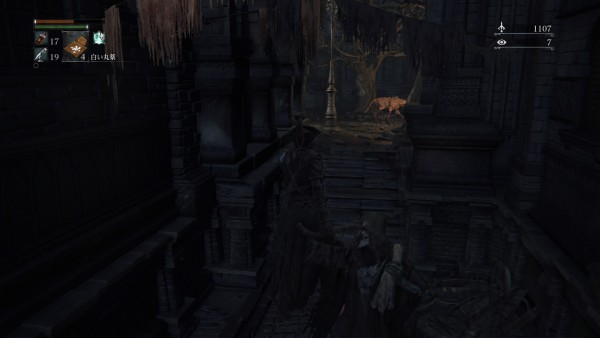 Bloodborne® The Old Hunters Edition_20160322042142